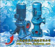 LW便拆式排污泵
