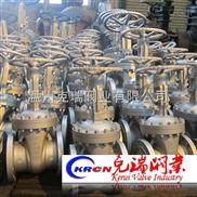 厂家供应不锈钢大口径闸阀高压法兰闸阀dn100