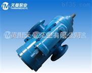 (皖TP)SNH210R54U12.1W2三螺杆泵厂家
