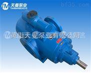 黄山的螺杆泵制造商 SNH940R46U12.1W2三螺杆泵