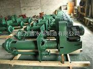 65QV 100RV液下渣浆泵 渣浆泵配件
