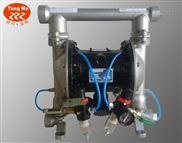 气动粉末输送泵,气动粉末隔膜泵,粉体输送气动隔膜泵