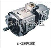 nachi齿轮泵  NACHI配件  注塑机油泵