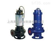 JYWQ65-25-15-3攪拌排污泵廠家,jywq自動攪勻型不銹鋼桶身排污泵