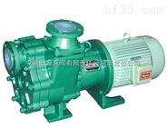 ZMD自吸式磁力泵40ZMD-32F