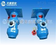 HSJ210-46三螺杆泵 国产浸没式供油泵