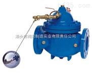 水力控制阀生产厂家,100X遥控浮球阀供应商 物美价廉