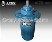 HSJ210-40三螺杆泵 浸没式油箱油泵备件