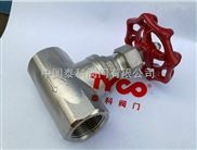 TY-J11W不锈钢丝扣截止阀