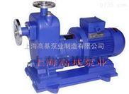 ZCQ65-50-160上海生產的自吸式磁力驅動離心泵質量好