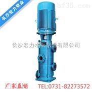 甘肃不锈钢耐腐蚀多级泵参数  ,不锈钢耐腐蚀多级泵配件