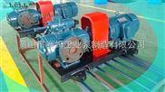 熱電廠球磨機潤滑油泵HSNH280-46、螺桿泵