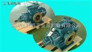 齒輪軸承液壓潤滑油泵HSNH660-40