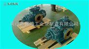 潤滑系統低壓油泵HSNH660-46、螺桿泵