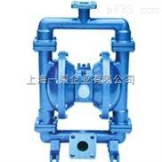 QBY50氣動隔膜泵系列