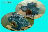 HSNH940-46三螺桿泵裝置、螺桿泵配件供應
