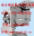 A3H56-FR01KK正宗日本原裝油研高壓泵現貨