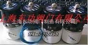 UDC-10电磁阀 高温/耐腐电磁阀