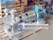AY型不锈钢离心油泵耐腐蚀油泵厂家65AY100