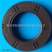 43-64-10四氟油封wry熱油泵密封件