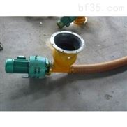 G型污水螺杆泵|污泥输送泵