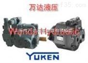 日本油研變量泵A16-L-R-01-H-S-K-32