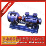 多级泵,卧式多级泵,锅炉专用水泵,GC高压锅炉给水泵