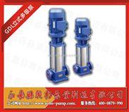 多级离心给水泵,多级泵材质,多级泵销售