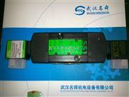 ASCO電磁閥SCG531C002MS