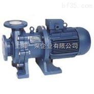 CQB20-15-75F氟塑料驅動泵