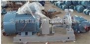 武進凱瑞利 閥門式熱油泵 船用熱油泵