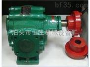 泊頭ZYB硬齒渣油泵供應齒輪硬度高