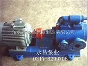 厂家供应3QGB保温螺杆泵,