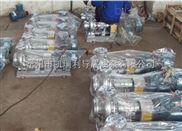 35-56-12鐵殼油封wry熱油泵配件