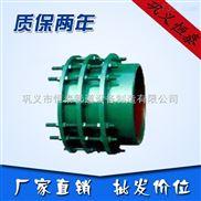 供應恒泰雙法蘭松套傳力接頭可以傳遞軸心力從而保護閥門泵