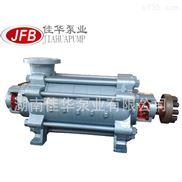 卧式多级泵   高扬程多级离心泵 卧式多级离心泵