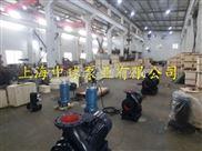 50WQ9-22-2.2污水潛水泵