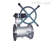 BQ341H蜗轮保温球阀