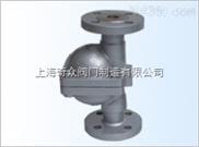 三支點浮球式蒸汽疏水閥,蒸汽疏水閥