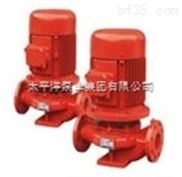 立式单级消防泵价格