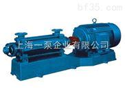 DG12-25*7卧式多级矿用泵