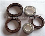 40-52-7四氟油封wry熱油泵配件