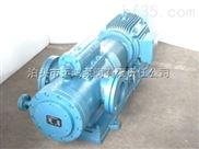 高温螺杆泵,Z佳产品恒运3GBW保温三螺杆泵