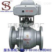 Q941F-16C-4-20mA模擬量電動調節球閥Q941F-16C