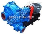 石家庄水泵厂,ZJG压滤机渣浆泵,石泵集团