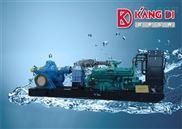 XBC全自动柴油机中开消防泵组/上海柴油机消防泵机组