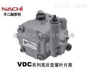 日本NACHI油泵 >> VDC系列高压变量叶片泵 >> nachi叶片泵