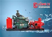 XBC型柴油机多极消防泵机组/柴油机多级泵