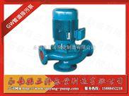GW50-18-30-3管道式排污泵