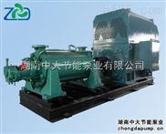 多级锅炉给水泵 湖南中大 厂家直销 DG100-80*10